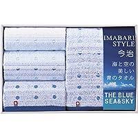 海と空の美しい青のタオルセット4P IBL5001