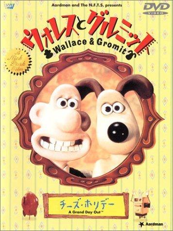 ウォレスとグルミット<チーズ・ホリデー>のイメージ画像
