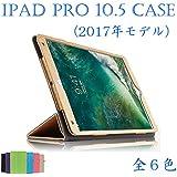 Eisyodo ipad Pro 10.5 ケース+(液晶フィルム+タッチペン) 2017モデルipad Pro 10.5 iPad ケース 薄型 三つ折カバー 手帳型 スタンド機能 ブックカバー 衝撃吸収カバー Black