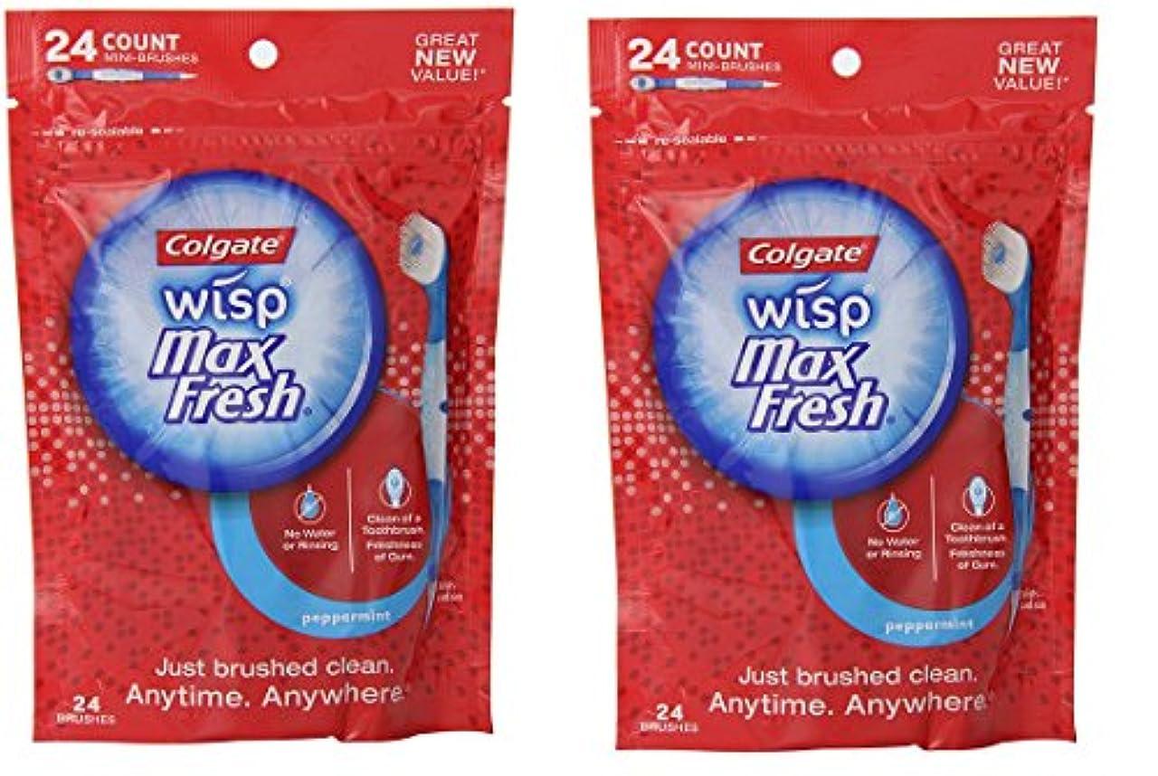 慣らすサービス満足させるColgate Max Fresh Wisp使い捨てミニ歯ブラシ、スペアミント 2 Pack(24 count)