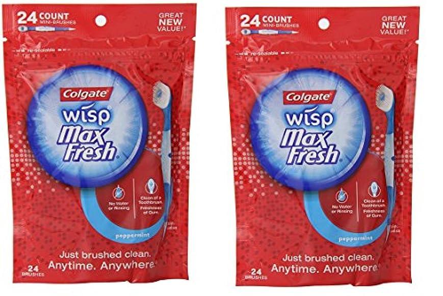 トレッド聖なるファイアルColgate Max Fresh Wisp使い捨てミニ歯ブラシ、スペアミント 2 Pack(24 count)