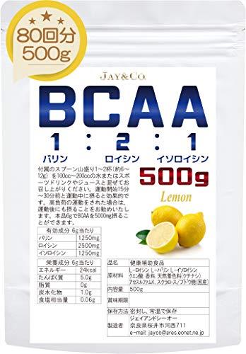 溶けやすい BCAA 5000 国内製造 (レモン, 500g)