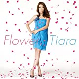 Flower【初回限定盤(CD+DVD付)】