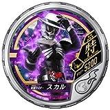 仮面ライダーブットバソウル/DISC-SP007 仮面ライダースカル R5