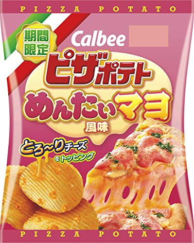 ピザポテト(めんたいマヨ風味)の通販の画像