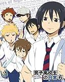 男子高校生の日常 スペシャルCD付き初回限定版 VOL.6[Blu-ray/ブルーレイ]