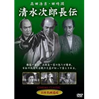 Amazon.co.jp: 浜田百合子: DVD