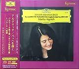 ESOTERIC アルゲリッチ/バッハを弾く パルティータ第2番、イギリス組曲第2番、トッカータハ短調