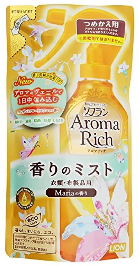 道路征服者かび臭いソフラン アロマリッチ香りのミスト マリアの香り つめかえ用 180ml
