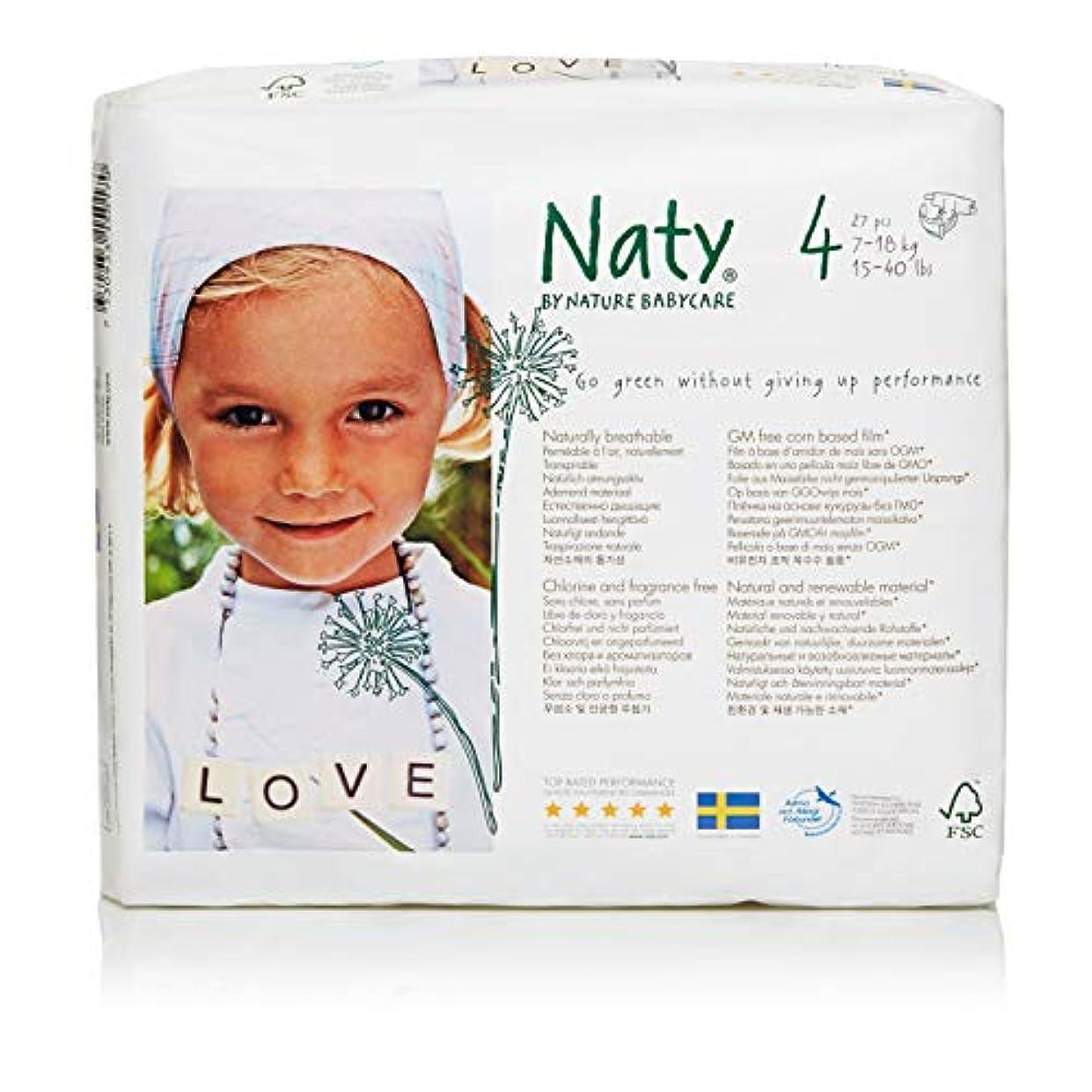 途方もない手首消費者海外直送品Baby Diapers, Size 4 27 pc by Nature Babycare