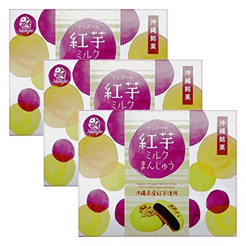 ナンポー ナンポーの紅芋ミルクまんじゅう 6個入り×3箱