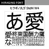 OpenType ヒラギノ丸ゴ StdN W4 [ダウンロード]