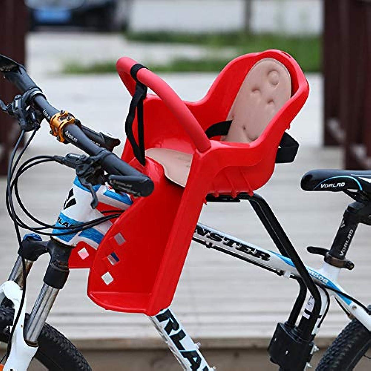 海洋終了しました手配するマウンテンバイクチャイルドシート フロントセーフティシート クイックリリース自転車用シート 子供用サドルパッド 安全で便利 クルーザー自転車に最適