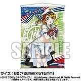 ラブライブ! B2タペストリー 小泉 花陽 コミックマーケット89 C89
