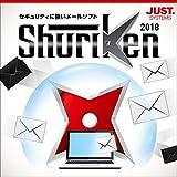 Shuriken 2018 通常版 DL版 ダウンロード版