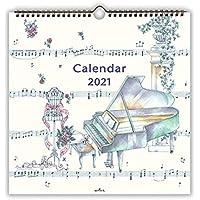 日本ホールマーク 2021年 カレンダー 壁掛け 大 音楽のある生活 775322