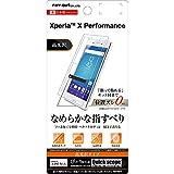 レイ・アウト Xperia X Performance フィルム 液晶保護 指紋防止・高光沢 RT-RXPXPF/C1