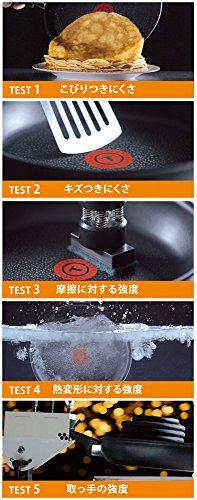 T-fal(ティファール)『IHルビー・エクセレンスソースパン18cm』