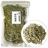国産 徳島県産 柿の葉茶 (60g×1袋)