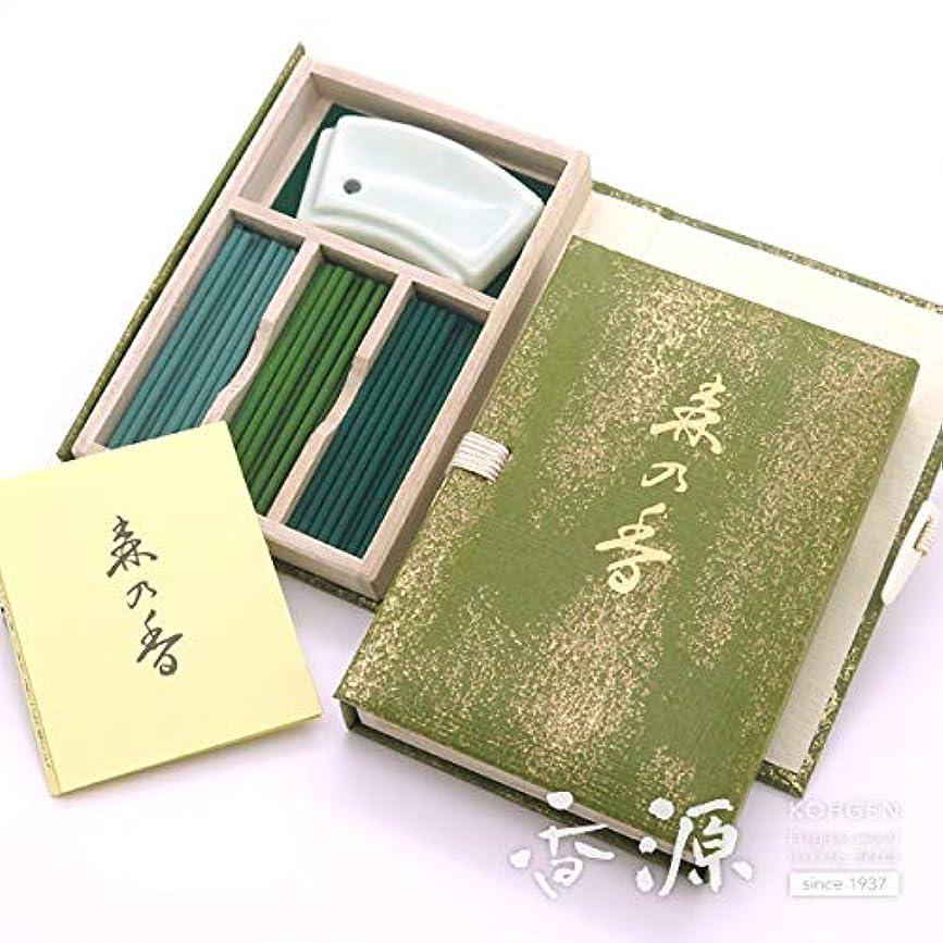 朝の体操をするつぼみ葉を集める日本香堂のお香 森の香 スティックミニ寸文庫型 60本入り