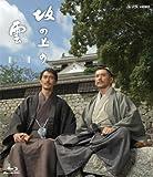 NHK スペシャルドラマ 坂の上の雲 第3部 ブルーレイBOX[PCXE-60008][Blu-ray/ブルーレイ] 製品画像