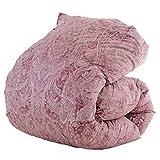 【今だけカバープレゼント/柄や品質は当店おまかせ】昭和西川 羽毛布団 マザーホワイトグース93% DP420以上 シングル 国産 ピンク色