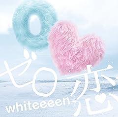 whiteeeen「♡の魔法」のジャケット画像