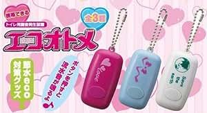 携帯できるトイレ用擬音発生装置 エコオトメ ボールチェーン(リボン)