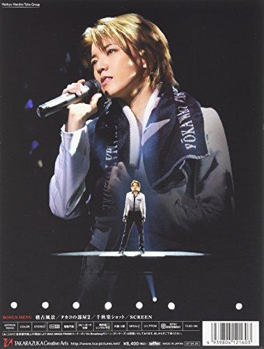 『YOKA WAO CONCERT』 [DVD]