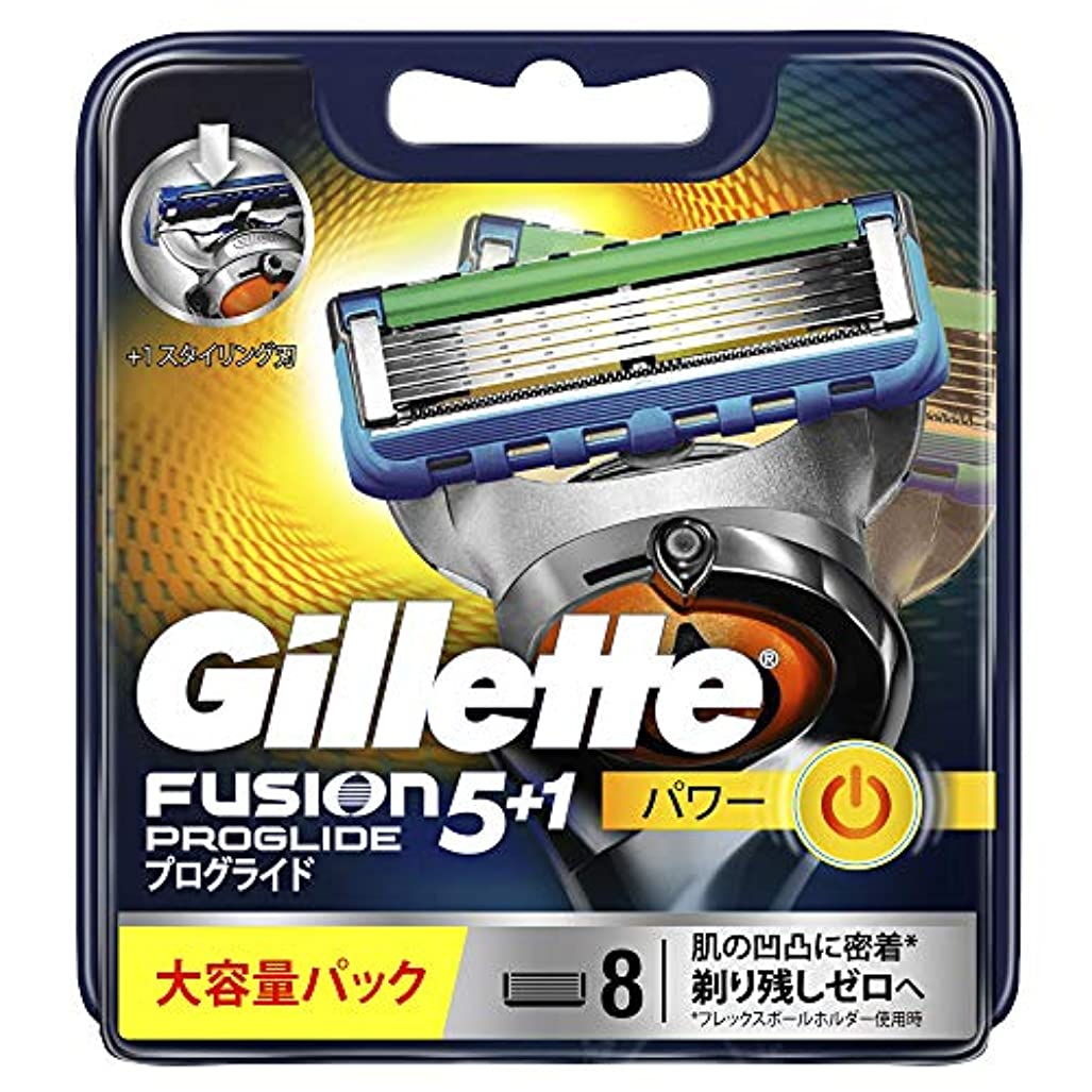 固める緑抜粋ジレット プログライド フレックスボール パワー 髭剃り 替刃 8コ入