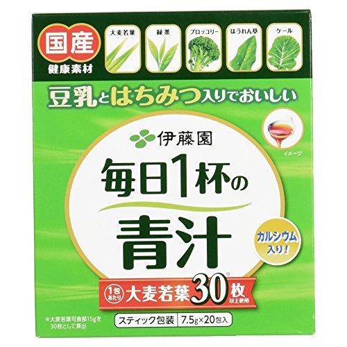 伊藤園 毎日1杯の青汁 粉末タイプ (有糖) 20包入