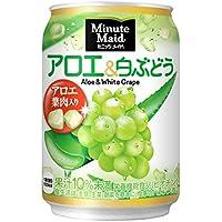 コカ・コーラ ミニッツメイド アロエ & 白ぶどう 缶 280g×24本