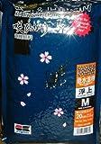 咲ひかり 低水温用 M 浮上 5Kg×3袋(1箱)