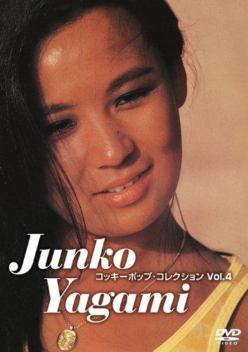 コッキーポップ・コレクション Vol.4 [DVD]