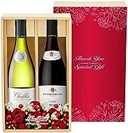 【Amazon.co.jp限定】 【プレゼント ギフトに最適】 ブルゴーニュ銘醸ワイナリー 紅白2種 ワインギフトセット [ 750ml×2 ] [ギフトBox入り]