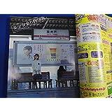Girls! アイドルトレーディングカード大全 Vol.11