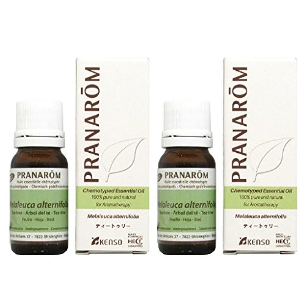 スキャン薬ものプラナロム ティートゥリー 10ml 2本セット