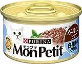 モンプチ 缶 成猫用 白身魚のあらほぐし 和風仕立て 85g×24缶入り (ケース販売) [キャットフード]