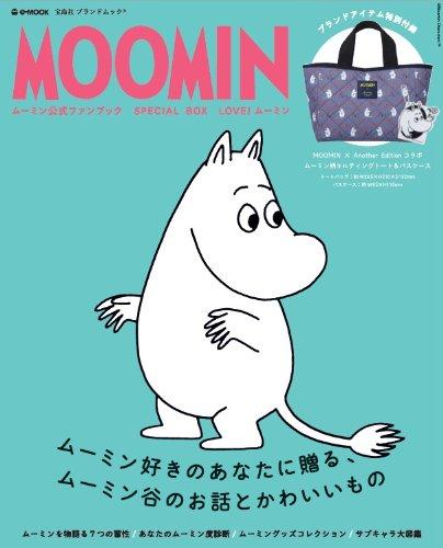 MOOMIN公式ファンブック SPECIAL BOX LOVE! ムーミン (e-MOOK 宝島社ブランドムック)の詳細を見る