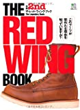 REDWING ブーツ 別冊2nd Vol.1 THE RED WING BOOK