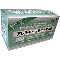 アレルキャッチャーマスク スモールサイズ Mサイズ 1箱(30枚入)
