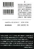 安倍三代 (朝日文庫) 画像