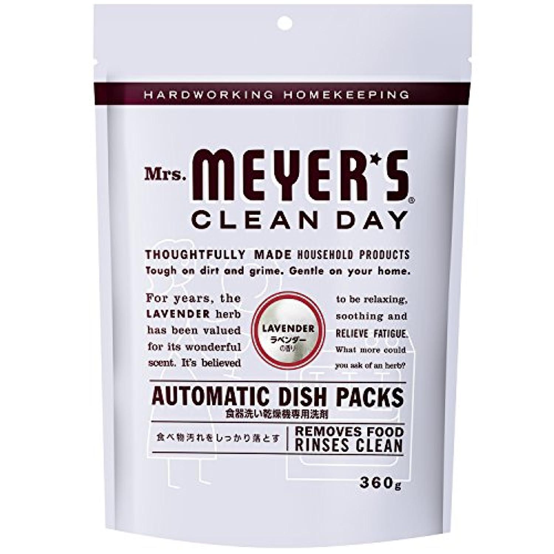 ミセスマイヤーズ クリーンデイ(Mrs.Meyers Clean Day) 食洗機用洗剤 タブレット ラベンダーの香り 20錠 360g
