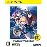 Fate/stay night [Realta Nua] PlayStation Vita the Best - PS Vita