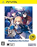 Fate/stay night [Realta Nua] [PlayStation Vita the Best]