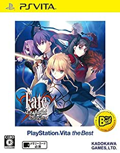 Fate/stay night [Realta Nua] PlayStation Vita the Best - PS Vita