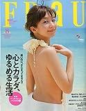 FRaU (フラウ) 2009年 08月号 [雑誌] 画像