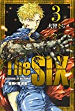 The SIX‐隻腕の奪還者‐(3) (講談社コミックス月刊マガジン)