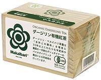 有機JAS認定 オーガニック マカイバリ紅茶 50g(木箱) 6箱セット