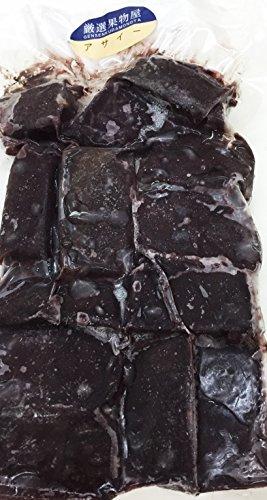 アサイーピューレ(冷凍) 無糖 (ブラジル産 グロッソ(最高濃度)のアサイー) 100g×10個入り 【消費税込み】 -